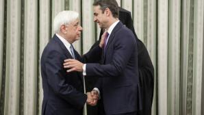 Παυλόπουλος Μητσοτάκης