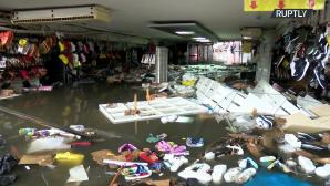 τουρκία πλημμύρες