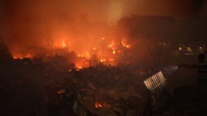 φωτιά στο Μπαγκλαντές