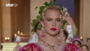 επίδειξη μόδας Dolce & Cabbana