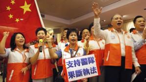 Κινέζοι διαμαρτύρονται στο Λονδίνο