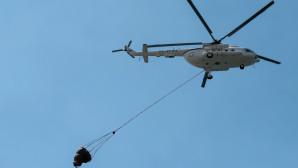 Ελικόπτερο κατάσβεσης πυρκαγιών