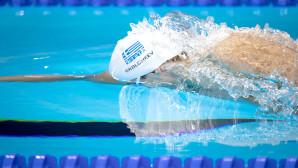 παγκόσμιο πρωτάθλημα κολύμβησης
