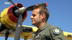 σμηναγός Πέτρος Ταλίκας- πιλότος καναντέρ