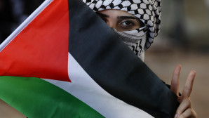 Ισραήλ Παλαιστίνη