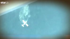 ΗΠΑ: Συντριβή μικρού αεροσκάφους στον ωκεανό