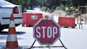 περιπολικό κλειστός δρόμος