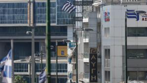 Γραφεία Χρυσής Αυγής Κλείνουν Στη Μεσογείων