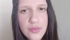 Εξαφανίστηκε Η 16χρονη Μιράντα
