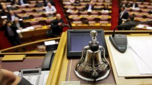 Προεδρείο Βουλής