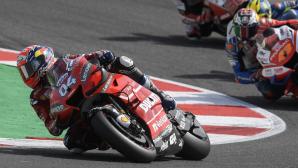 Αντρέα Ντοβιτσιόζο DucatiGrand Prix Σαν Μαρίνo