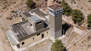 τοποθεσία νέων φυλακών στον Ασπρόπυργο