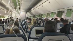 πτήση της Delta