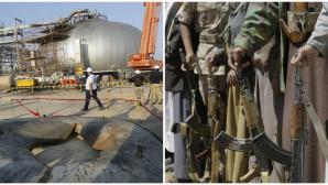 Πετρελαικες εγκαταστάσεις στη Σαουδική Αραβία