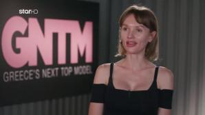 GNTM 2019