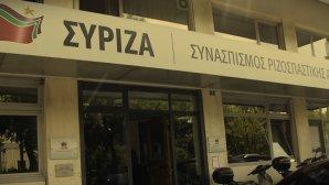 Γραφεια ΣΥΡΙΖΑ
