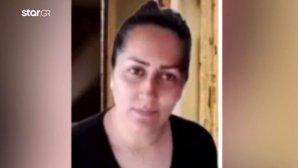 η 37χρονη Ιρανή Σαραρέ Καντεμί