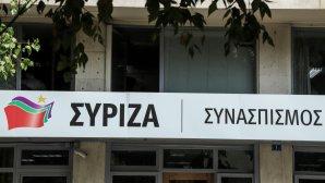 Πολιτική γραμματεία ΣΥΡΙΖΑ