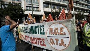 ΠΟΕ-ΟΤΑ  συλλαλητήριο