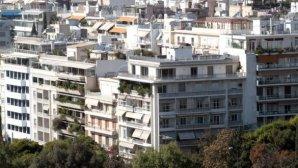 Πολυκατοικίες Αθήνα