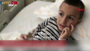 7χρονος πίτμπουλ Τουρκία