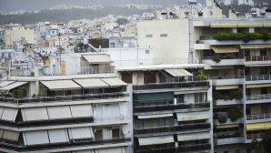 Διαμερίσματα Αθήνα