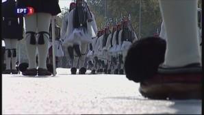 παρέλαση ευζώνων στη Θεσσαλονίκη