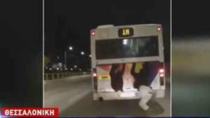Λεωφορείο ΟΑΣΘ