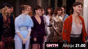 GNTM - Trailer Τρίτης 12/11/2019