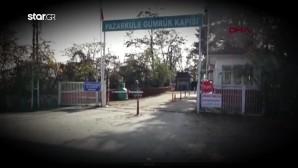 Ο τρομοκράτης που βρίσκεται στη νεκρή ζώνη στις Καστανιές