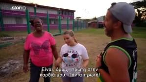 Globetrotters: Δείτε Την Αντελίνα Να Τρέχει 100άρι!