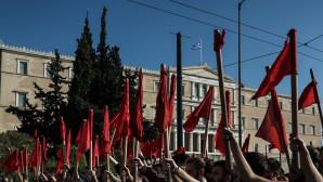 φοιτητές διαμαρτυρία