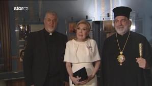 Μαριάννα  Βαρδινογιάννη-αρχιεπίσκοπος Θυατείρων & Μεγάλης Βρετανίας Νικήτας