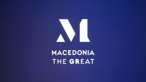 Σήμα Macedonia The GReat