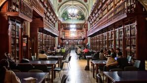 βιβλιοθήκη πανεπιστημίου