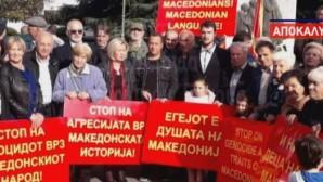 Σκόπια γιορτή μίσους