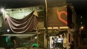 το κατάστημα όπου έγινε η έκρηξη