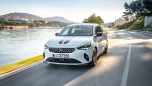 Opel Corsa αξεσουάρ τιμές