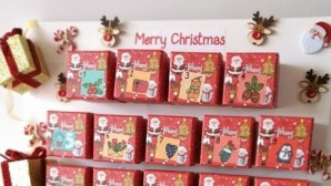χριστουγεννιάτικο ημερολόγιο