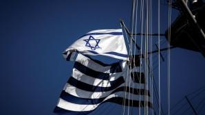 Ισραήλ Ελλάδα σημαίες