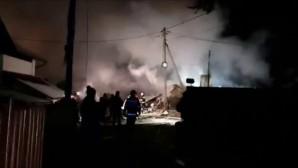 πυρκαγιά εκδηλώθηκε μετά από την έκρηξη στο σπίτι