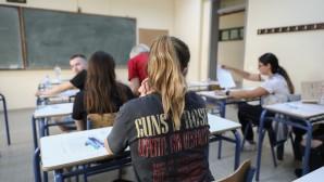 μαθητές στις πανελλαδικές εξετάσεις