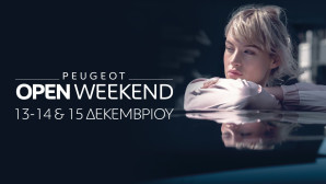 Peugeot 208  OPEN WEEKEND