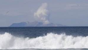 ηφαίστειο Νέα Ζηλανδία