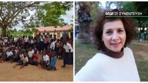 Εθελοντικό project «Share, Love, Travel» - Έλενα Στάμου