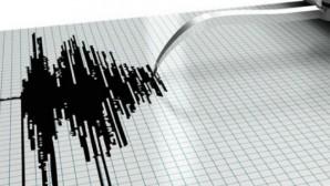 Ζάκυνθος: Έγινε Σεισμός
