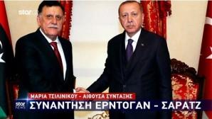 Ερντογάν-Σάρατζ