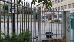 το σχολείο που έγινε το περιστατικό