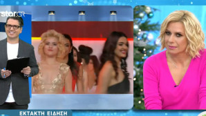 Miss World 2019- Ραφαέλα Πλαστήρα