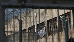 Δικαστικές φυλακές Κορυδαλλού